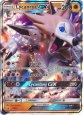 Promo_SM14 Licanroc GX Stage1