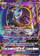 POK80209 Lunala GX SM17 card