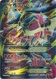 POK80305 Lucario card