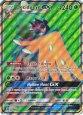 Promo_SM37 Decidueye GX Stage2