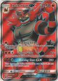 POK80288 Incineroar BOX Incineroar card