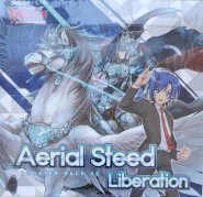 CF: Cardfight!!Vanguard Aerial Steed Liberation Booster Display BOX [VGE40515×16]