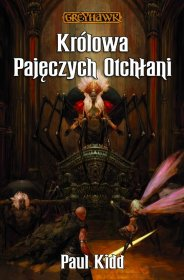 Królowa Pajęczych Otchłani: Greyhawk (przeceniona) [00100045]