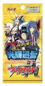 CF: Cardfight!!Vanguard BT14 Brilliant Strike [VGE40052]